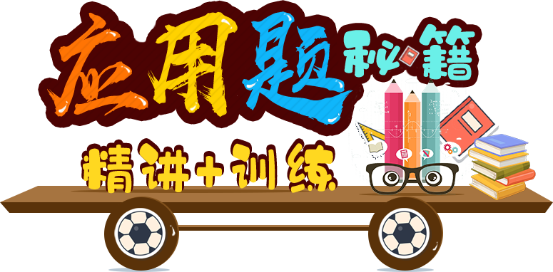 banner1